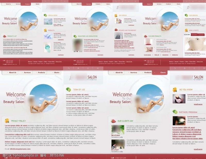網頁模板紅色完美肌膚網站模板