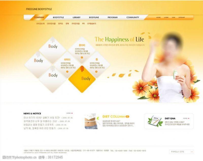 韓國網頁模板含內頁