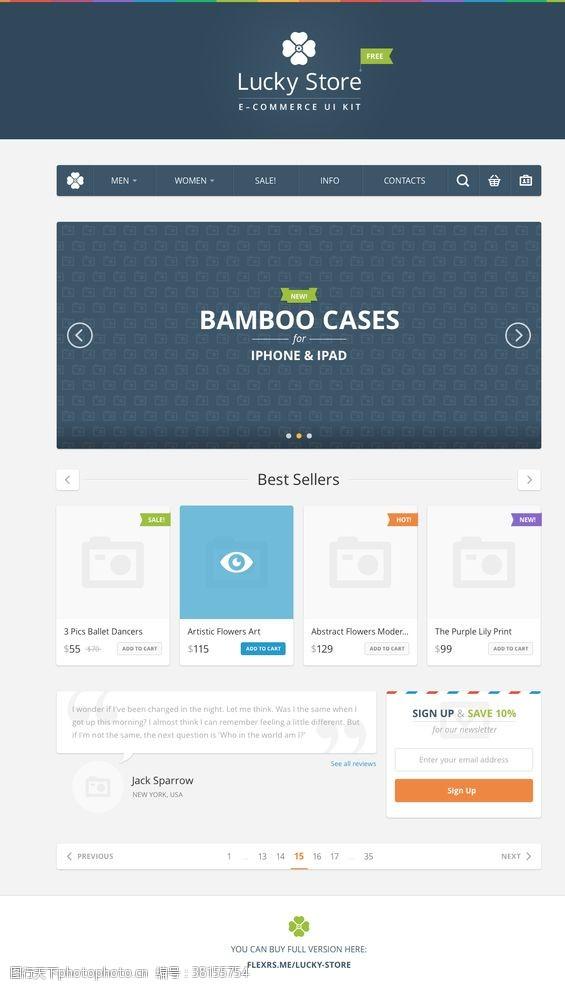 網頁模板電子商務外貿網站網店模板