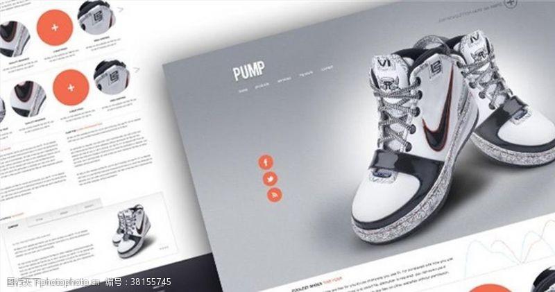 網頁模板鞋服網站網頁設計模板