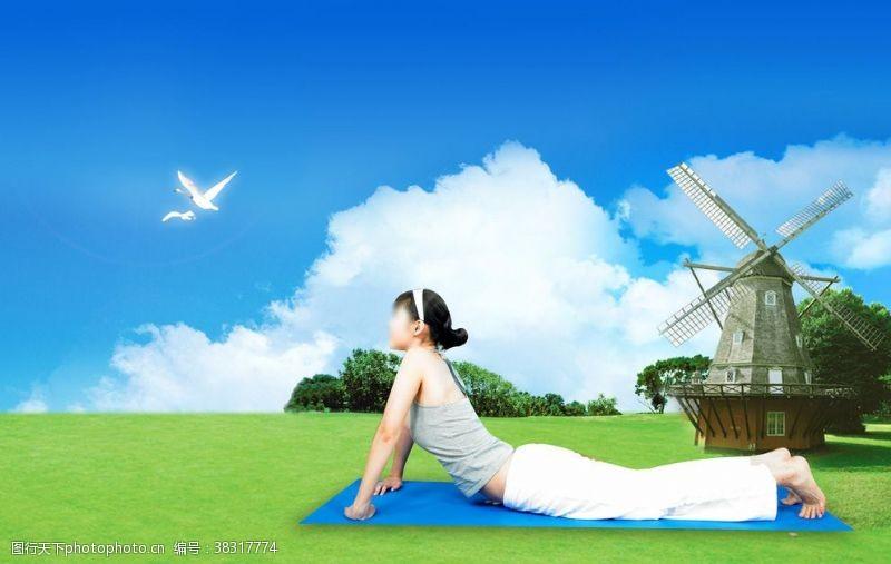 美容美体健身瑜伽蓝天
