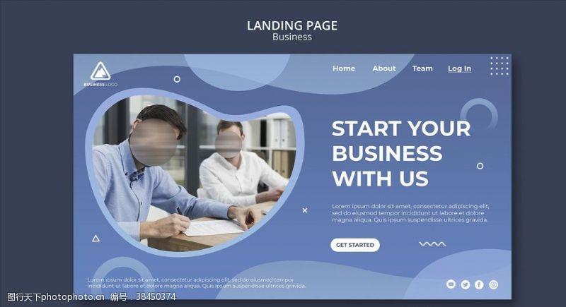 網頁模板企業商務網站登陸頁設計
