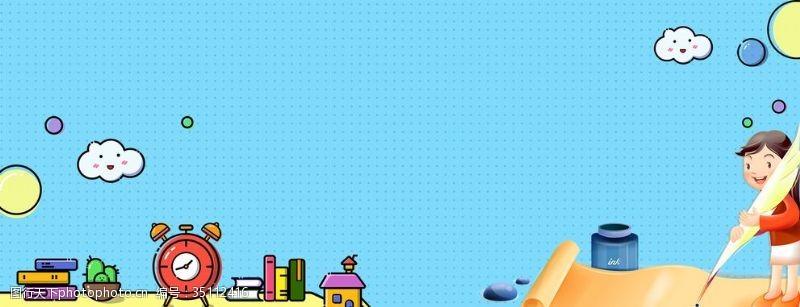 韩国背景卡通背景孩子儿童绘制绘