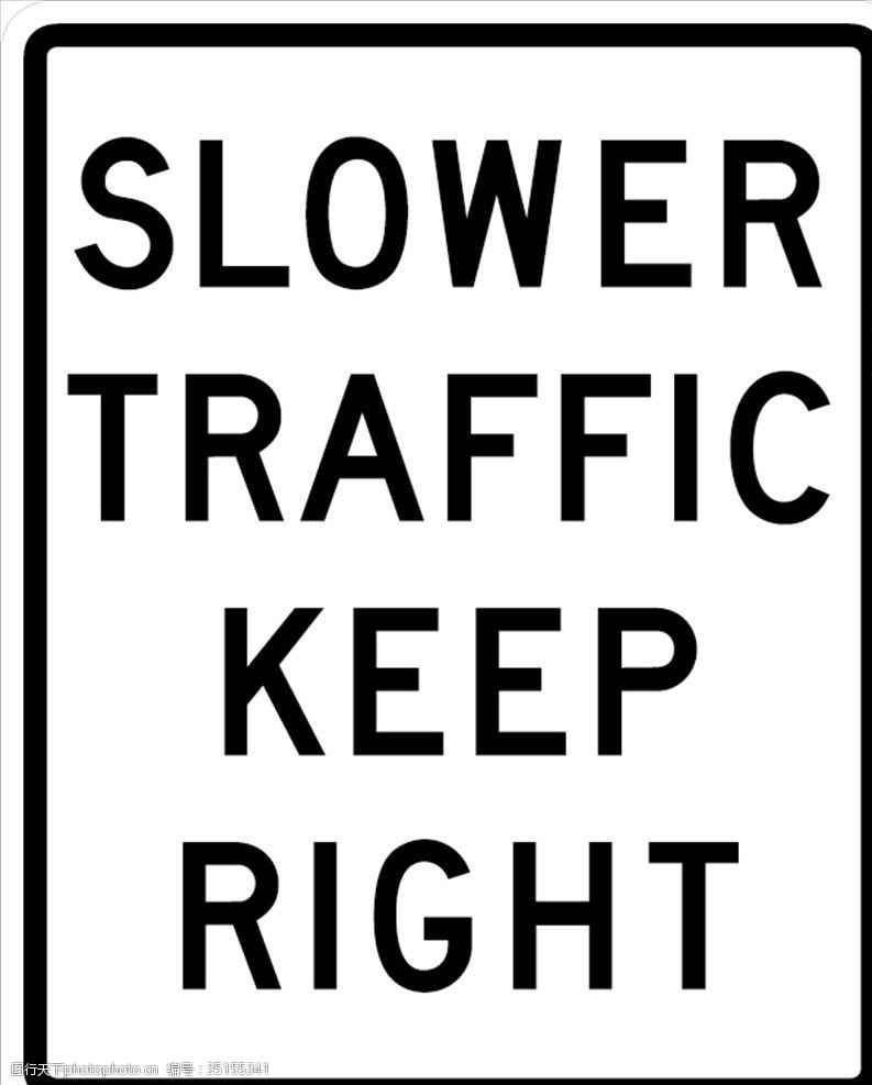 traffic外国交通图标英文交通图标