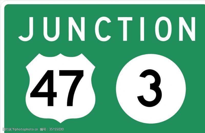 公路标外国交通图标公路序号图标