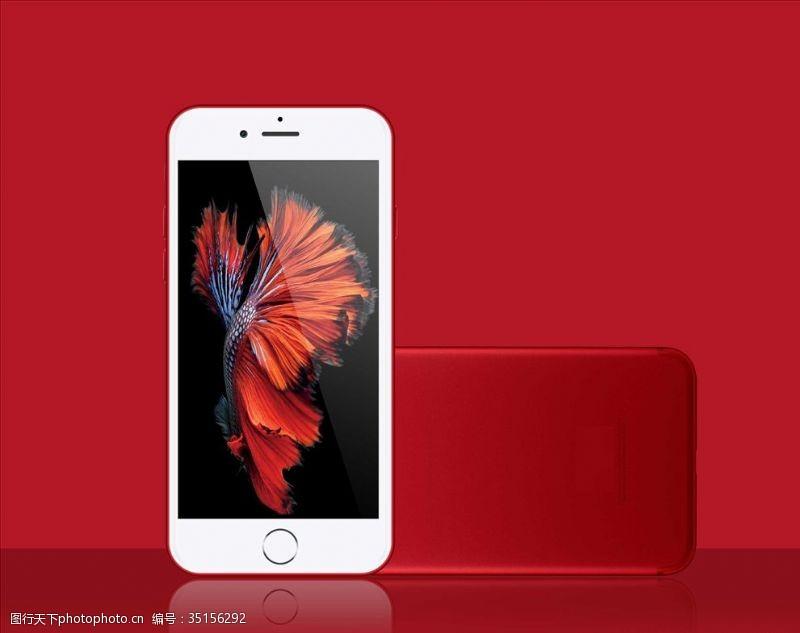 苹果iphoneiPhone7屏幕样机