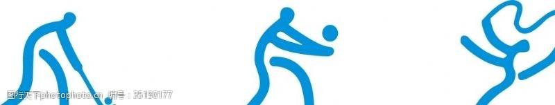艺术体操运动文化墙