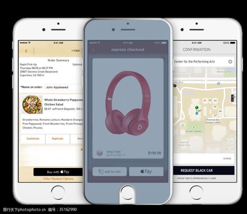 苹果iphone手机抠图