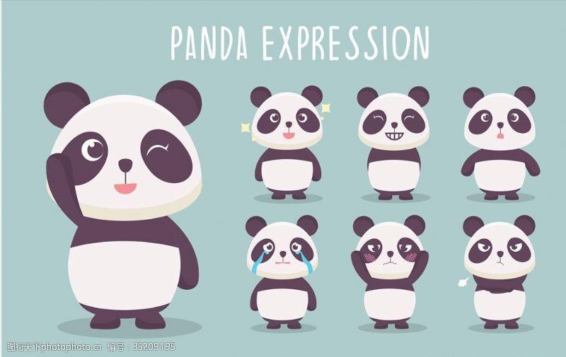 面部特写卡通熊猫