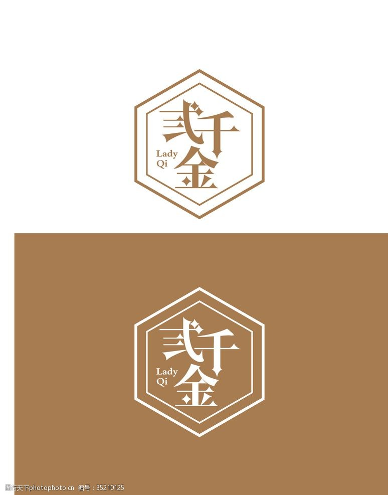 古典标志传统产品标识设计