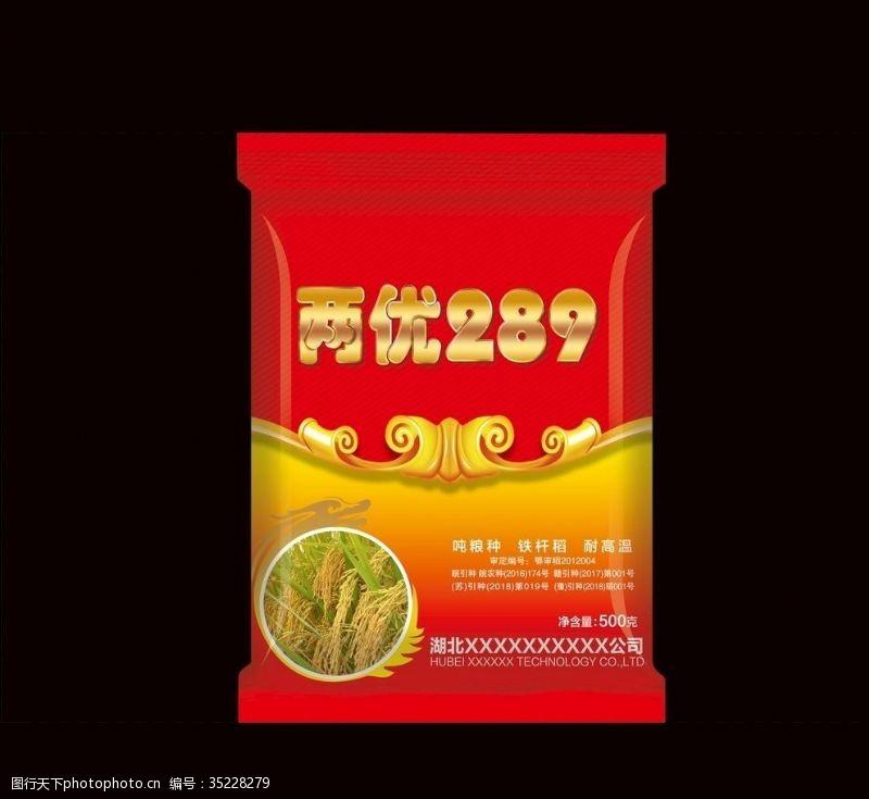 种子包装袋水稻种子包装