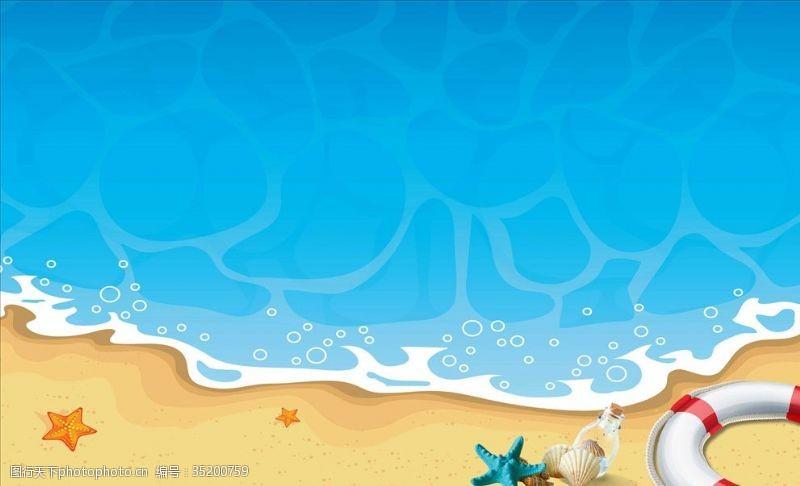 水面背景沙滩背景
