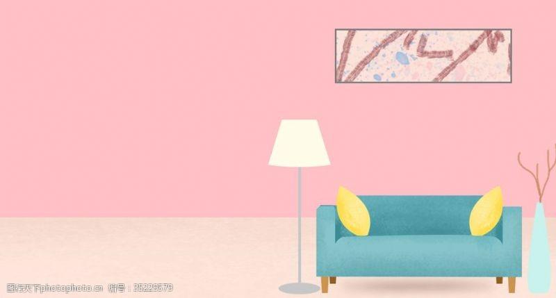 家居布艺沙发海报