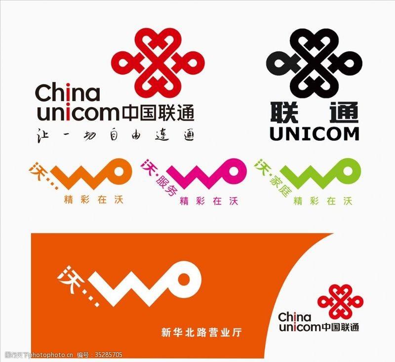 联通4g中国联通