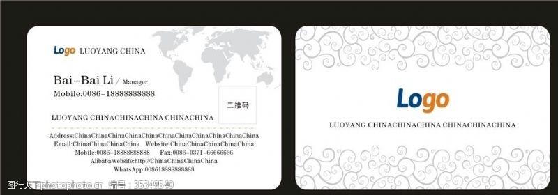 外贸服装外贸名片