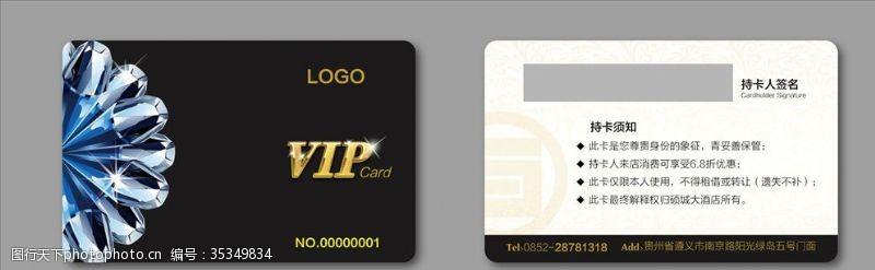 pvc卡VIP卡