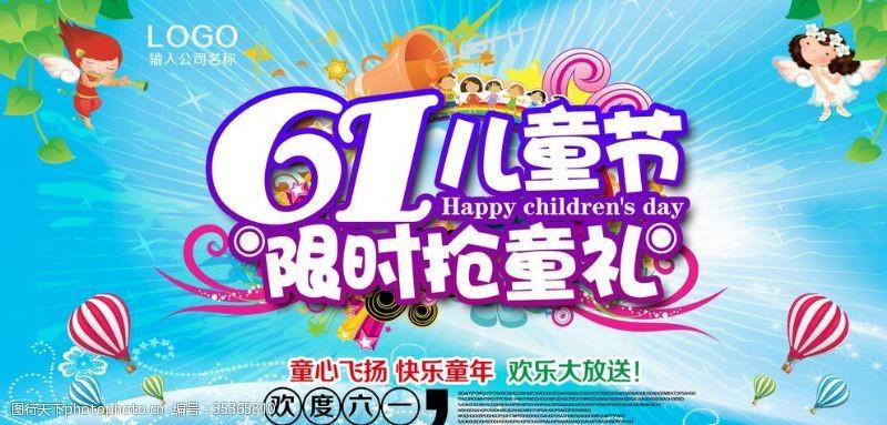 玩具名片61儿童节