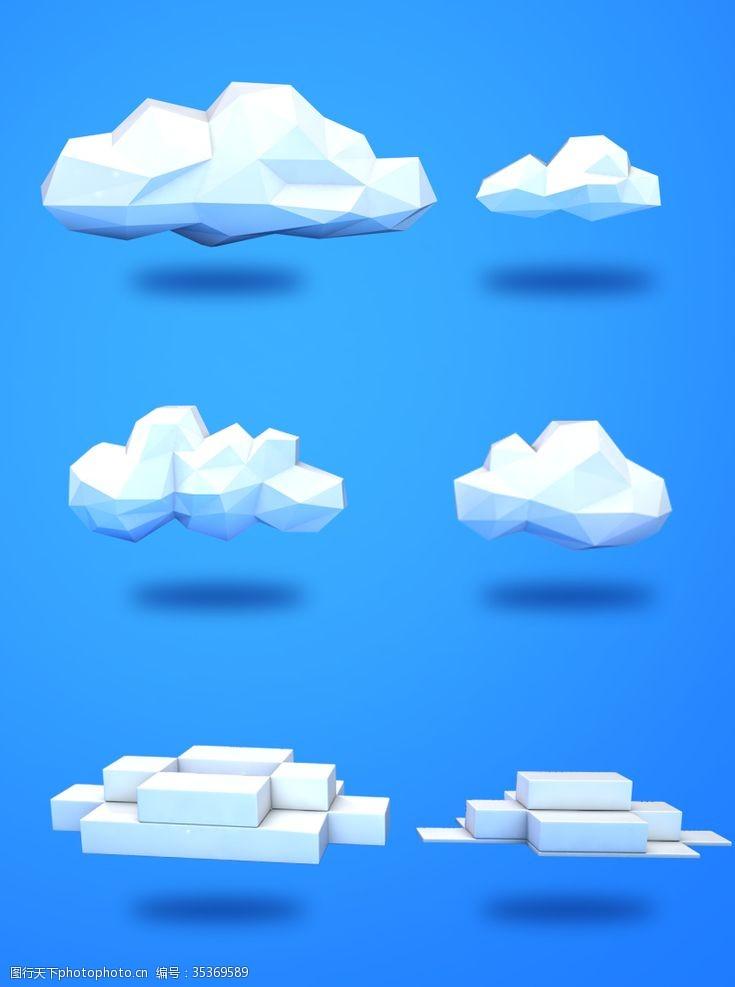 白色云朵装饰