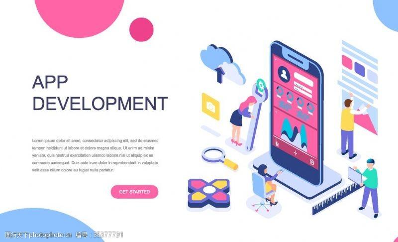 app开发2.5DAPP开发
