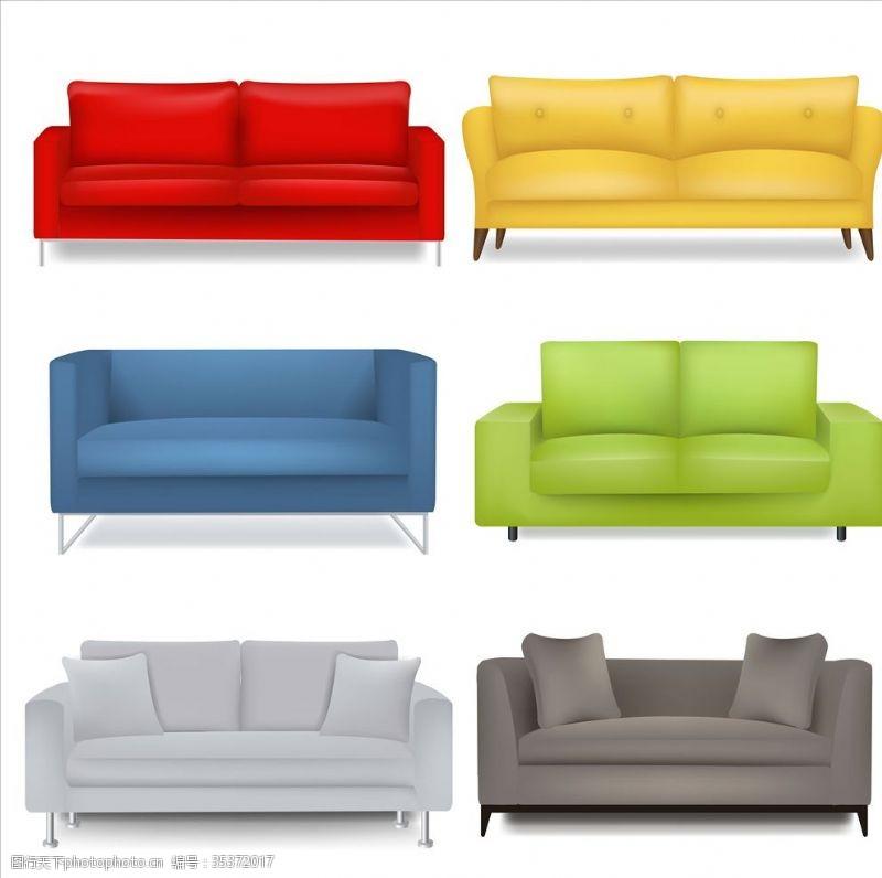 家居装饰素材沙发素材
