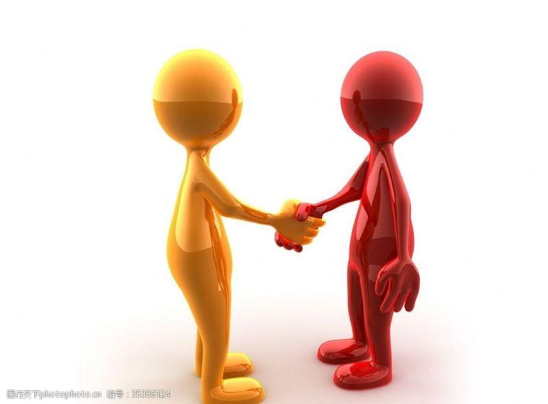 人物高清图片握手