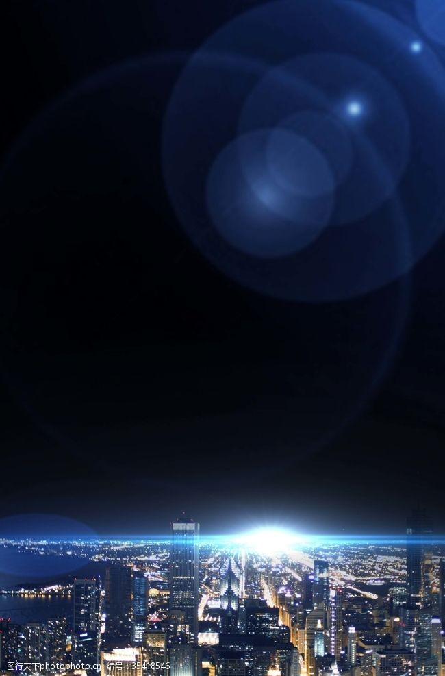 都市风蓝色夜景科技广告背景