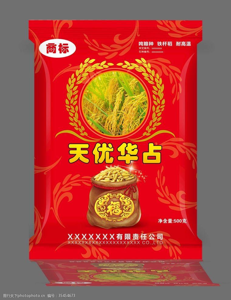 种子包装袋稻种子包装平面图