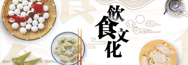 中国传统文化活动背景素材