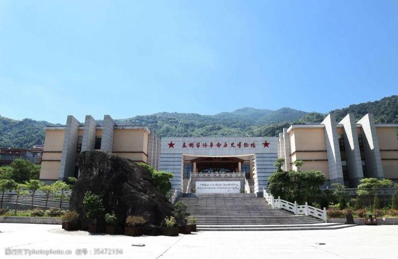 南安泉州华侨革命历史博物馆