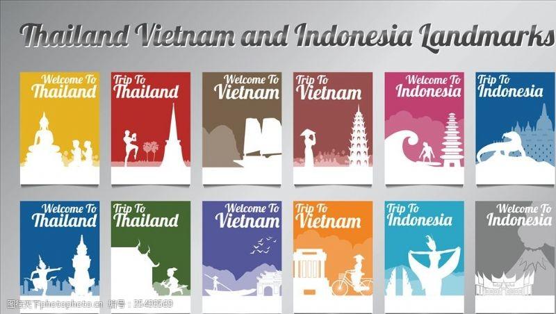 挥杆东南亚旅游