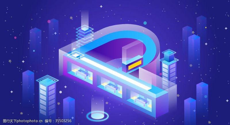 商业矢量26个字母科技感插画
