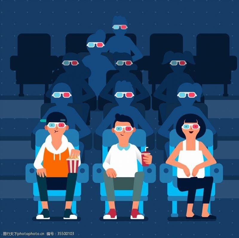 一起看电影看电影