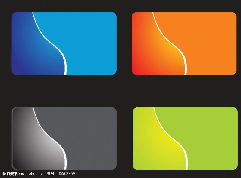 面膜名片卡片背景模板