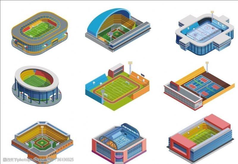 体育比赛竞技场