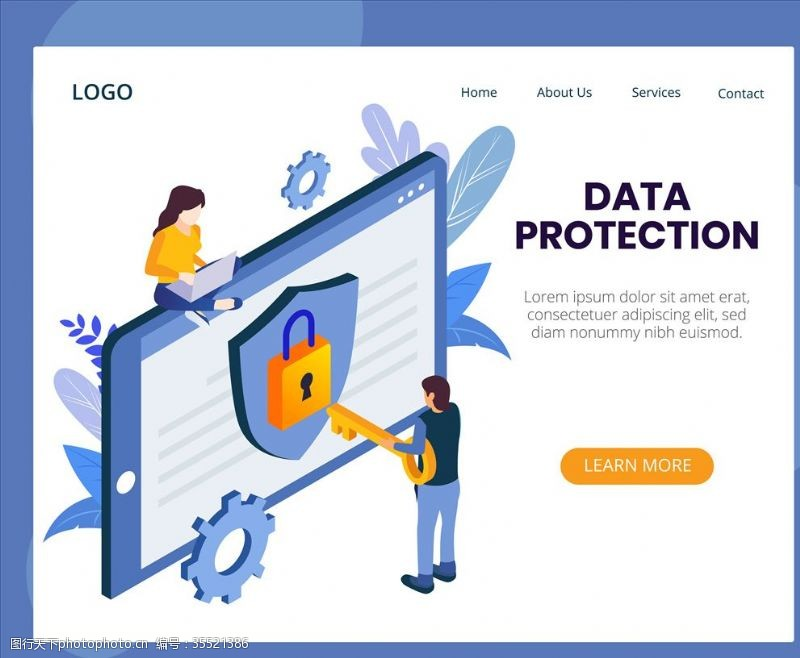 防护与保护数据保护插画