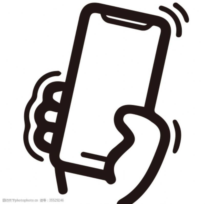 手机矢量图UI图标手机摇一摇图标l矢量图