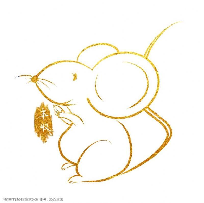 小金人小金鼠