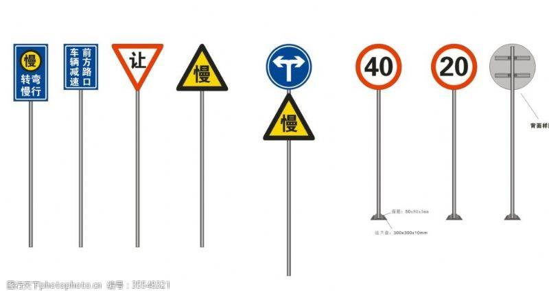 公路标道路标识
