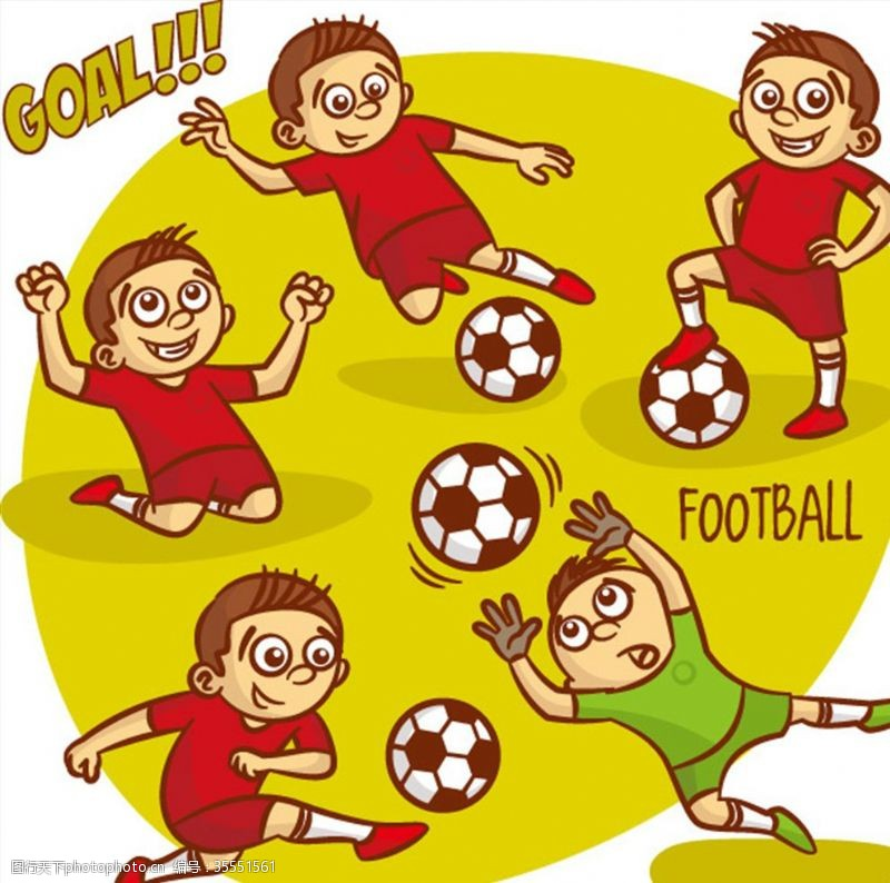 足球赛程少年足球