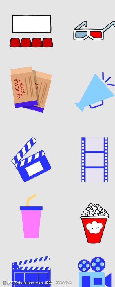 电影票预订电影元素