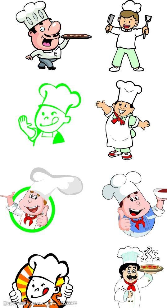 厨师卡通人物矢量厨师