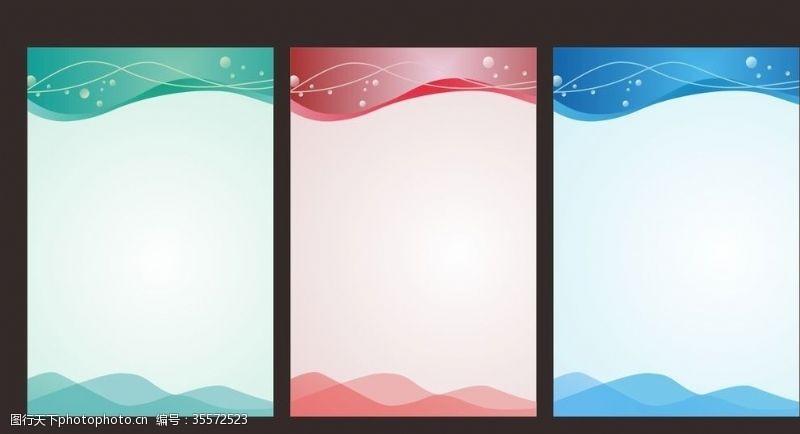 个性展板展板模板海报模板