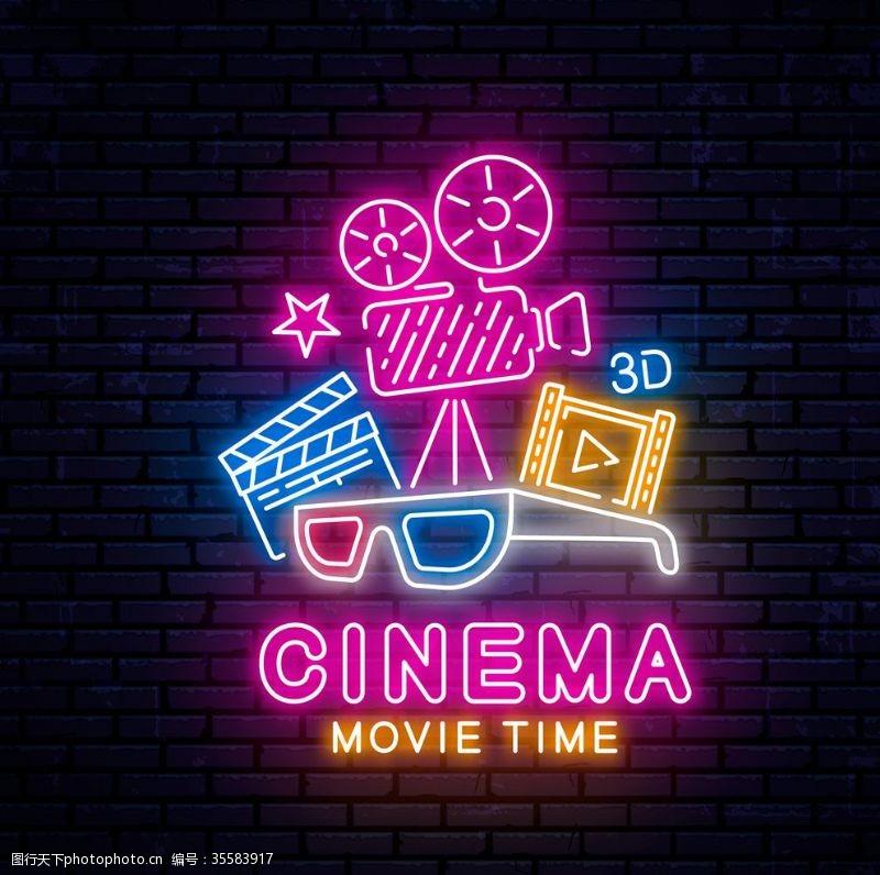 电影文化节电影