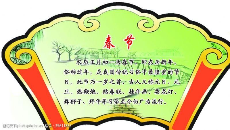 传统节日台历传统节日
