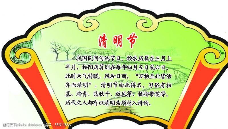 传统节日人物传统节日