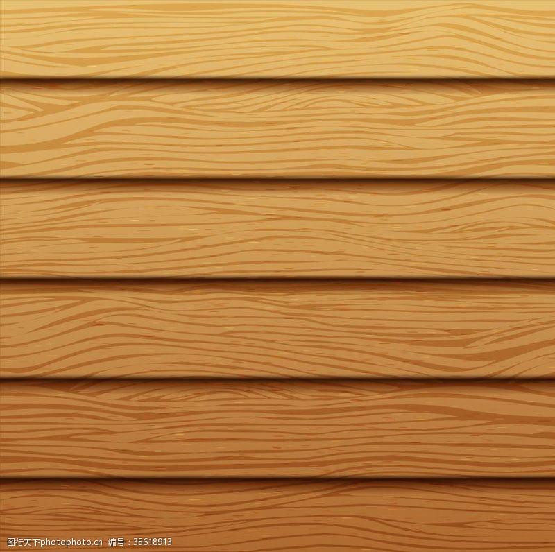 安利木板背景
