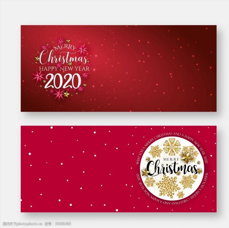 双蛋海报圣诞元旦海报
