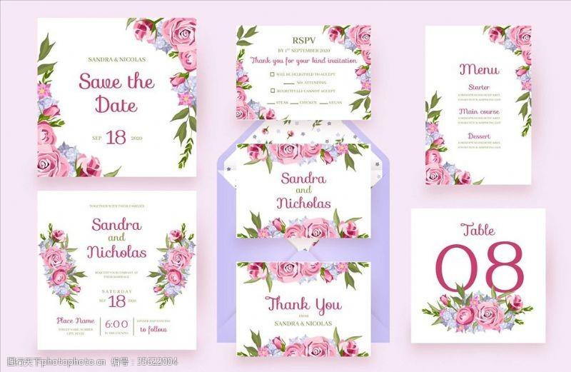 卡通玫瑰花婚礼卡片