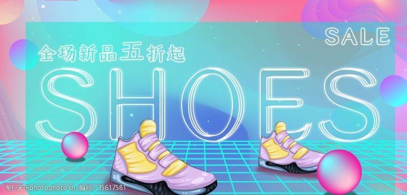运动鞋代理运动鞋