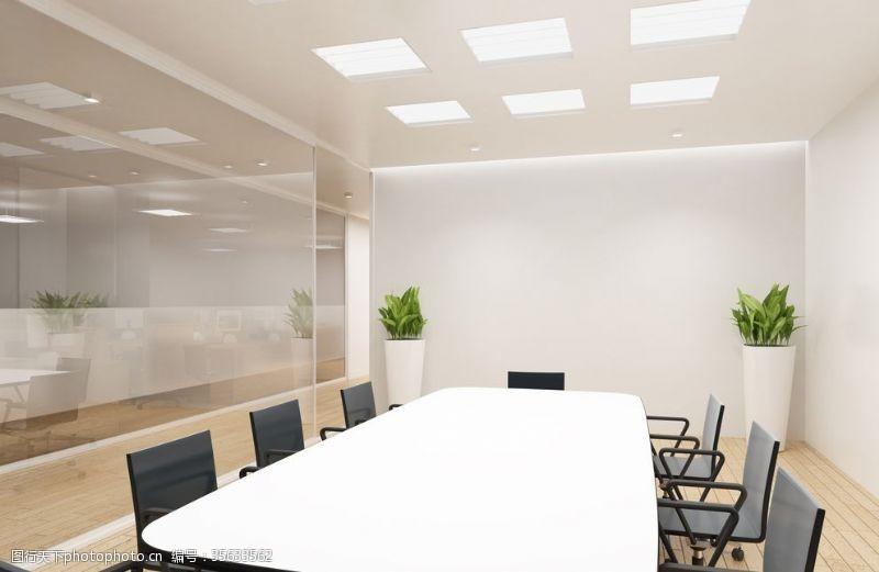 商务会馆会议室
